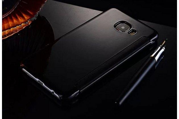 """Чехол-книжка с дизайном """"Clear View Cover"""" полупрозрачный с зеркальной поверхностью для Samsung Galaxy C7(C7000) 5.7"""" черный"""