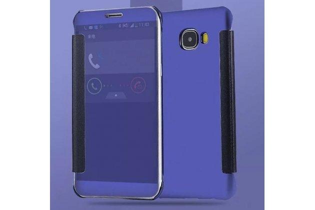 """Чехол-книжка с дизайном """"Clear View Cover"""" полупрозрачный с зеркальной поверхностью для Samsung Galaxy C7(C7000) 5.7"""" синий"""