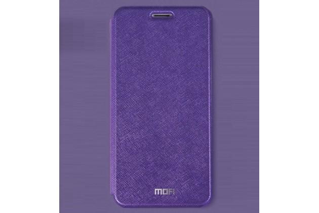 """Фирменный чехол-книжка из водоотталкивающего материала с подставкой для Samsung Galaxy C7(C7000) 5.7""""  фиолетовый"""