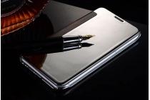 """Чехол-книжка с дизайном """"Clear View Cover"""" полупрозрачный с зеркальной поверхностью для Samsung Galaxy C7(C7000) 5.7"""" серебристый"""