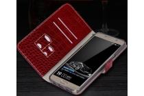"""Фирменный роскошный эксклюзивный чехол с фактурной прошивкой рельефа кожи крокодила и визитницей коричневый для Samsung Galaxy C7(C7000) 5.7"""""""". Только в нашем магазине. Количество ограничено"""
