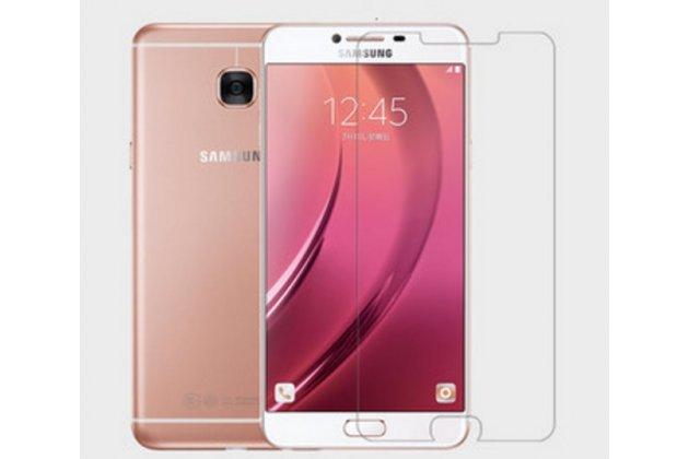 """Фирменная оригинальная защитная пленка для телефона Samsung Galaxy C7(C7000) 5.7"""" глянцевая"""