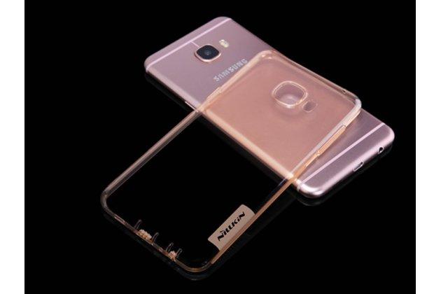"""Фирменная ультра-тонкая полимерная из мягкого качественного силикона задняя панель-чехол-накладка для Samsung Galaxy C7(C7000) 5.7""""  золотая с защитными заглушками"""