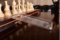 """Фирменная ультра-тонкая полимерная силиконовая мягкая задняя панель-чехол-накладка для Samsung Galaxy C7(C7000) 5.7"""" прозрачная"""