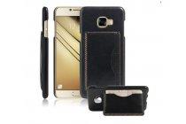 """Фирменная роскошная элитная премиальная задняя панель-крышка для Samsung Galaxy C7(C7000) 5.7"""" из качественной кожи буйвола с визитницей черный"""