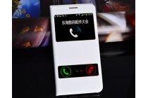 """Фирменный чехол-книжка для Samsung Galaxy C7(C7000) 5.7"""" из качественной импортной кожи белый с окошком для входящих вызовов и свайпом"""