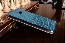 Фирменный роскошный эксклюзивный чехол с объёмным 3D изображением кожи крокодила синий для Samsung Galaxy C7 Pro SM-C7010. Только в нашем магазине. Количество ограничено