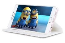"""Фирменный уникальный необычный чехол-книжка для Samsung Galaxy C7(C7000) 5.7"""" с 3D объёмным рисунком """"тематика Стильные Узоры"""" кожаный"""