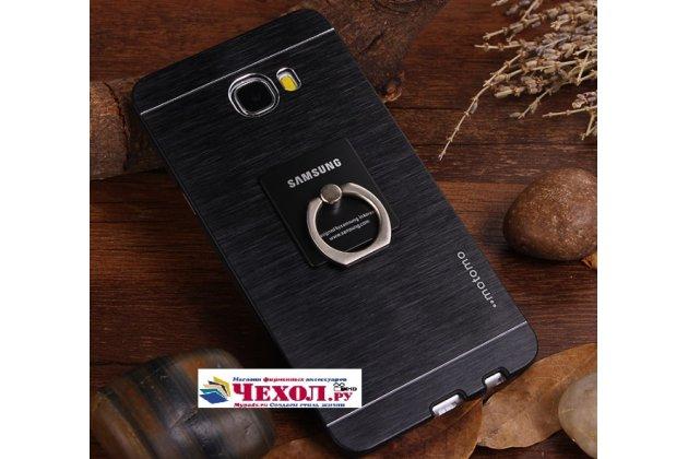 """Фирменная металлическая задняя панель-крышка-накладка из тончайшего облегченного авиационного алюминия для Samsung Galaxy C7(C7000) 5.7"""" черная"""