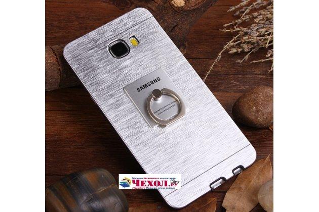 """Фирменная металлическая задняя панель-крышка-накладка из тончайшего облегченного авиационного алюминия для Samsung Galaxy C7(C7000) 5.7"""" серебристая"""