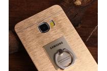 """Фирменная металлическая задняя панель-крышка-накладка из тончайшего облегченного авиационного алюминия для Samsung Galaxy C7(C7000) 5.7"""" золотая"""