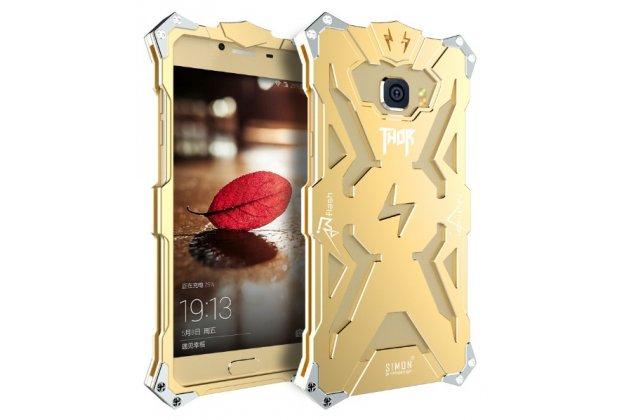 """Противоударный усиленный ударопрочный фирменный чехол-бампер на металлической основе для Samsung Galaxy C7(C7000) 5.7"""" золотого цвета"""