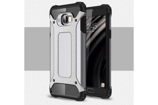 """Противоударный усиленный ударопрочный фирменный чехол-бампер-пенал для Samsung Galaxy C7(C7000) 5.7""""  серый с подставкой"""