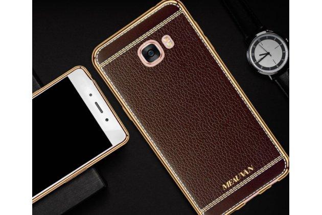 Фирменная премиальная элитная крышка-накладка на Samsung Galaxy C7(C7000) 5.7 коричневая из качественного силикона с дизайном под кожу
