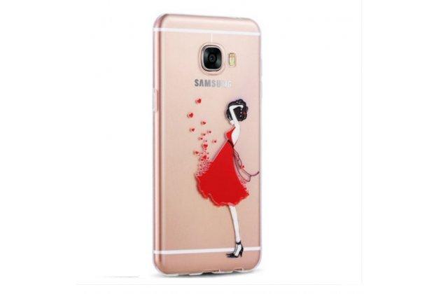 """Фирменная задняя панель-чехол-накладка из прозрачного 3D  силикона с  объёмным рисунком для Samsung Galaxy C7(C7000) 5.7"""" тематика """"элегантная девушка"""" которая огибает логотип чтобы была видна марка телефона"""