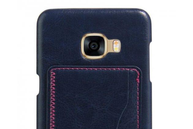 """Фирменная роскошная элитная премиальная задняя панель-крышка для Samsung Galaxy C7(C7000) 5.7"""" из качественной кожи буйвола с визитницей синяя"""