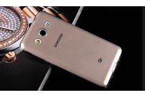 Фирменная ультра-тонкая силиконовая задняя панель-чехол-накладка для Samsung Galaxy Core 2 Duos SM-G355H/DS черная полупрозрачная