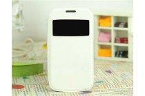Фирменный чехол-книжка для Samsung GALAXY Core Prime SM-G360H белый с окошком для входящих вызовов кожаный