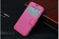 Фирменный чехол-книжка для Samsung GALAXY Core Prime SM-G360H розовый с окошком для входящих вызовов кожаный