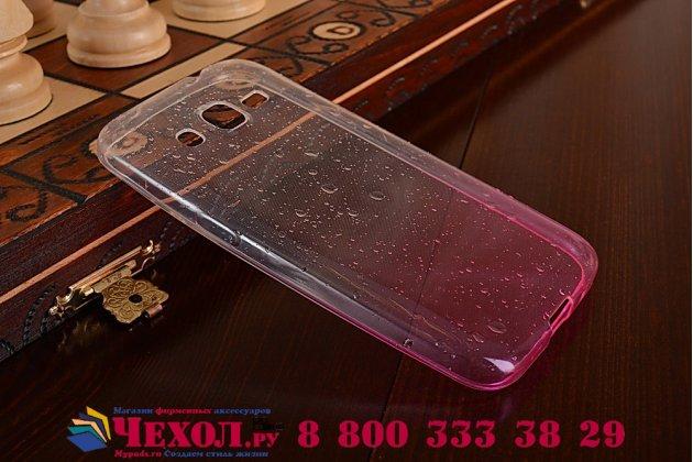 Фирменная из ультра-тонкого силикона задняя панель-чехол-накладка для Samsung Galaxy Core Prime G360 прозрачная с эффектом заката