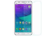 Фирменная оригинальная защитная пленка для телефона Samsung GALAXY Core Prime SM-G360H глянцевая