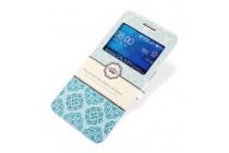 Фирменный чехол-книжка с безумно красивым расписным рисунком Корона в винтажном стиле для  Samsung Galaxy Grand Prime / Prime VE Duos SM-G530H / SM-G531H/DS  с окошком для звонков