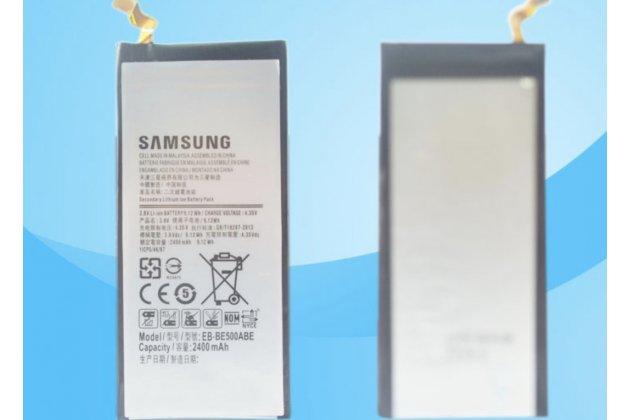 Фирменная аккумуляторная батарея EB-BE500ABE 2400mah на телефон Samsung Galaxy E5 Sm-E500 F/H/Duos + инструменты для вскрытия + гарантия
