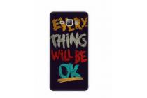 """Фирменная задняя панель-крышка-накладка из тончайшего силикона для Samsung Galaxy J1 2016 SM-J120F/H DuoS тематика """"Все будет ОК"""""""