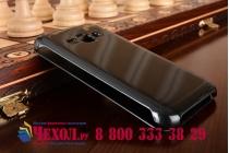 """Чехол-книжка с дизайном """"Clear View Cover""""  для Samsung Galaxy J1 2016 SM-J120F/H DuoS черный"""