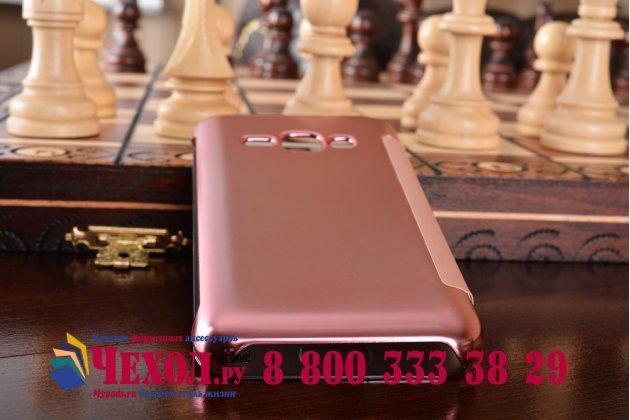 "Чехол-книжка с дизайном ""Clear View Cover""  для Samsung Galaxy J1 2016 SM-J120F/H DuoS розовый"