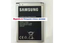 Фирменная аккумуляторная батарея EB-BJ120CBE 2050mah на телефон Samsung Galaxy J1 2016 SM-J120F/H DuoS + гарантия