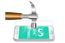 Фирменное защитное закалённое противоударное стекло премиум-класса из качественного японского материала с олеофобным покрытием для телефона Samsung Galaxy J1 2016 SM-J120F/H DuoS