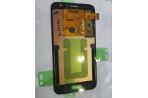 Фирменный LCD-ЖК-сенсорный дисплей-экран-стекло с тачскрином на телефон Samsung Galaxy J1 2016 SM-J120F/H DuoS золотой