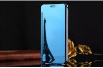 "Чехол-книжка с дизайном ""Clear View Cover""  для Samsung Galaxy J1 2016 SM-J120F/H DuoS голубой"