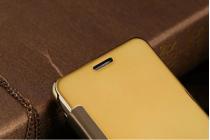 """Чехол-книжка с дизайном """"Clear View Cover""""  для Samsung Galaxy J1 2016 SM-J120F/H DuoS золотой"""