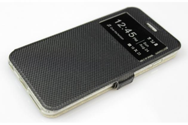 """Фирменный оригинальный чехол-книжка для  Samsung Galaxy J1 2016 SM-J120F/H DuoS """" черный с окошком для входящих вызовов водоотталкивающий"""