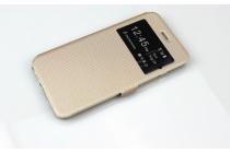 """Фирменный оригинальный чехол-книжка для  Samsung Galaxy J1 2016 SM-J120F/H DuoS """" золотой с окошком для входящих вызовов водоотталкивающий"""