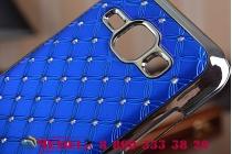 """Фирменная роскошная элитная задняя панель-крышка на металлической основе со стразами для Samsung Galaxy J1 тематика """"Звездное небо""""  синяя"""