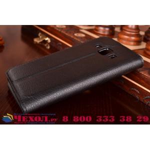 Фирменный чехол-книжка из качественной импортной кожи с мульти-подставкой застёжкой и визитницей для Самсунг Галакси Джи1 СМ-Джи100Н/Ф/ДС черный