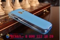 Фирменная ультра-тонкая силиконовая задняя панель-чехол-накладка для Samsung Galaxy J1 mini SM-J105F/H / J1 Mini 2016 4.0 синяя