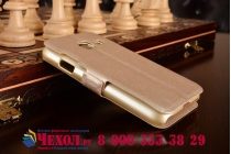 Фирменный чехол-книжка для Samsung Galaxy J1 mini SM-J105F/H / J1 Mini 2016 4.0 золотой с окошком для входящих вызовов и свайпом водоотталкивающий