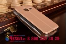 Фирменный оригинальный чехол-книжка дляSamsung Galaxy J1 mini SM-J105F/H / J1 Mini 2016 4.0 золотой с окошком для входящих вызовов водоотталкивающий