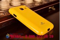 Фирменная ультра-тонкая полимерная из мягкого качественного силикона задняя панель-чехол-накладка для Samsung Galaxy J1 mini SM-J105F/H / J1 Mini 2016 4.0 желтая