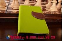 Фирменный уникальный необычный чехол-книжка для Samsung Galaxy J1 mini SM-J105F/H / J1 Mini 2016 4.0 зеленый с декорированной застежкой в виде листочка