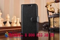 Фирменный чехол-книжка для Samsung Galaxy J1 mini SM-J105F/H / J1 Mini 2016 4.0 с визитницей и мультиподставкой черный кожаный
