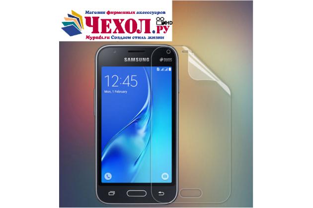 Фирменная оригинальная защитная пленка для телефона Samsung Galaxy J1 mini SM-J105F/H / J1 Mini 2016 4.0 глянцевая