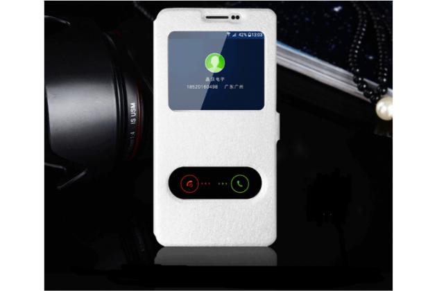 Фирменный чехол-книжка для Samsung Galaxy J1 mini SM-J105F/H / J1 Mini 2016 4.0 белый с окошком для входящих вызовов и свайпом водоотталкивающий