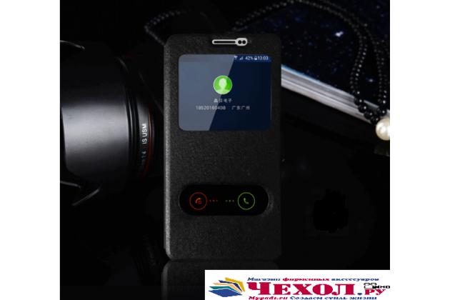 Фирменный чехол-книжка для Samsung Galaxy J1 mini SM-J105F/H / J1 Mini 2016 4.0 черный с окошком для входящих вызовов и свайпом водоотталкивающий