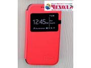 Фирменный оригинальный чехол-книжка дляSamsung Galaxy J1 mini SM-J105F/H / J1 Mini 2016 4.0 красный с окошком ..