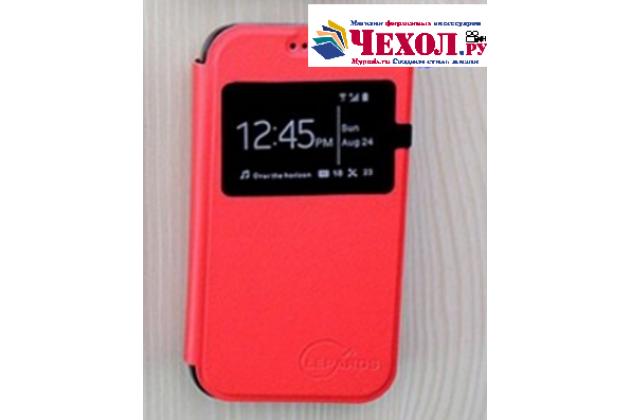 Фирменный оригинальный чехол-книжка дляSamsung Galaxy J1 mini SM-J105F/H / J1 Mini 2016 4.0 красный с окошком для входящих вызовов водоотталкивающий